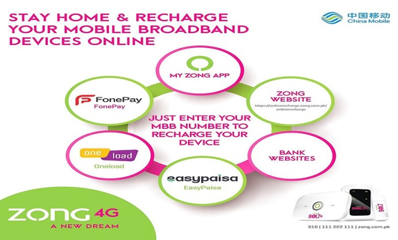 Photo of How to recharge Zong broadband devices at home