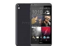Photo of HTC Desire 816G Dual Sim