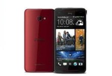 Photo of HTC Butterfly S
