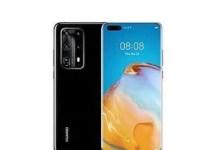 Photo of Huawei P50 Pro Plus