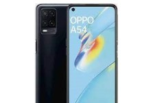 Photo of Oppo A54