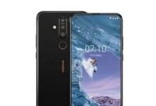 Photo of Nokia X