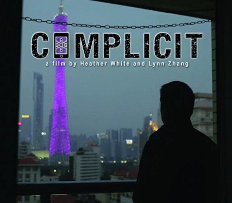 Projecció del documental 'Complicit: el preu de la tecnologia' i debat amb la directora