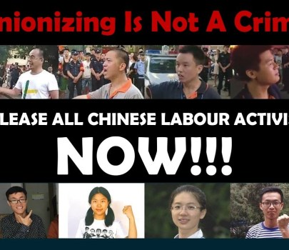 Campaign for the release of jailed labor rights activists in China