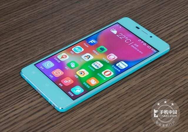 Gionee Elife S5.1, czyli smartfon o grubości 5,15 mm