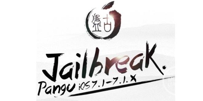 Jailbreak iOS 7.1.x