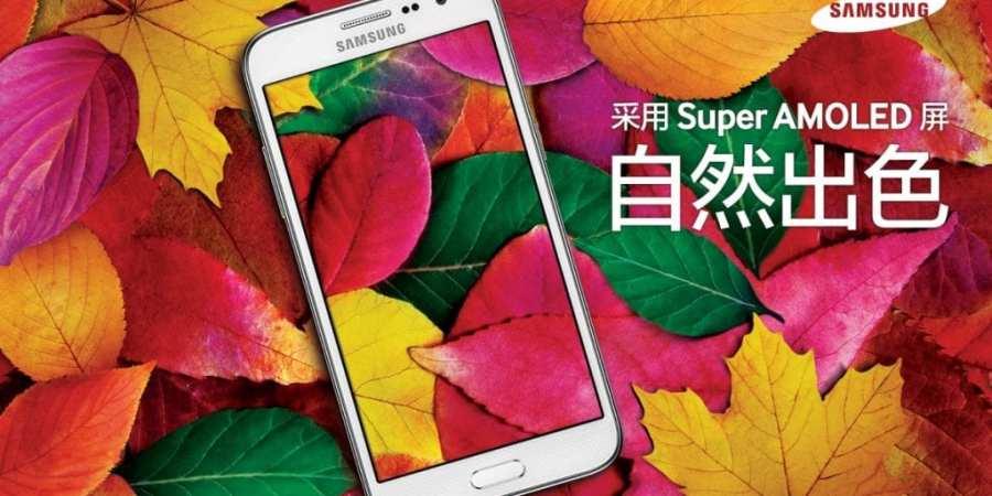 Samsung powiększa rodzinę Galaxy Core o kolejnego smartfona