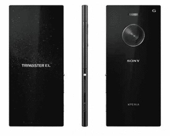 Znamy częściową specyfikacje smartfona Sony Xperia Z3X