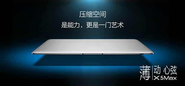 VIVO X5 Max: najcieńszy smartfon na świecie