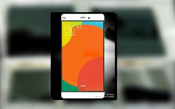 Przecieki o Xiaomi Mi 5 i Mi 5 Plus
