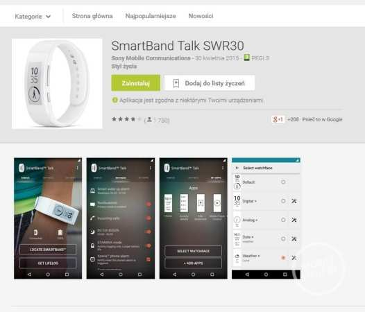 smartbandsoft