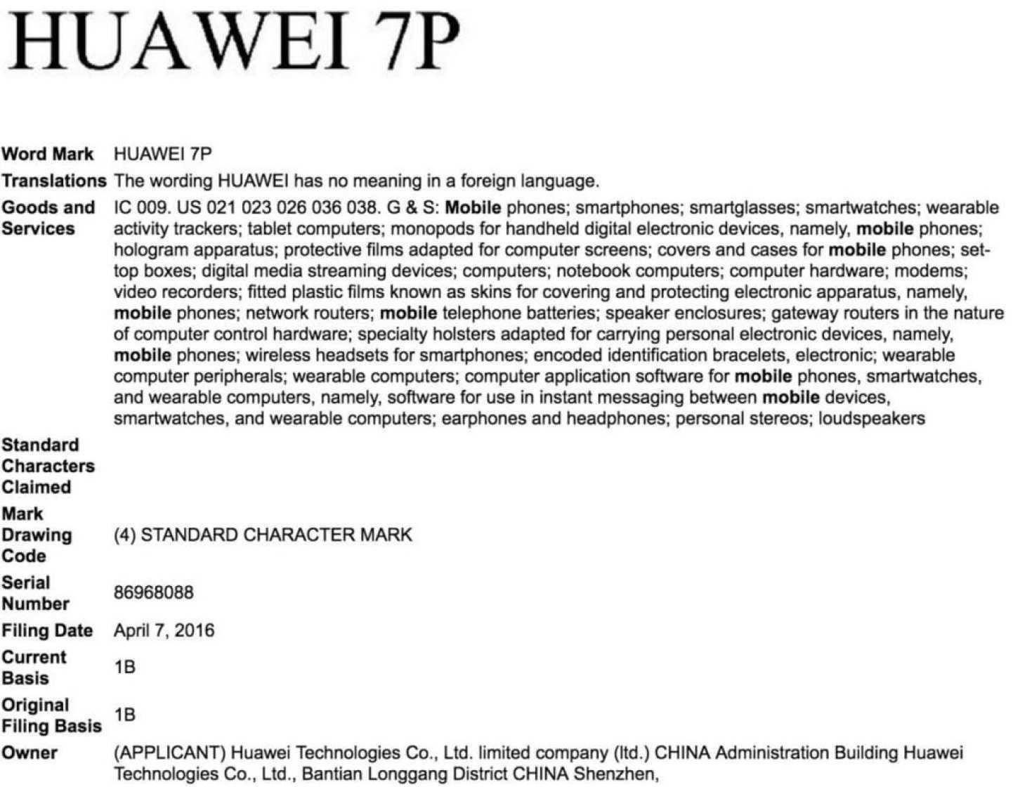 huawei-7p-trademark