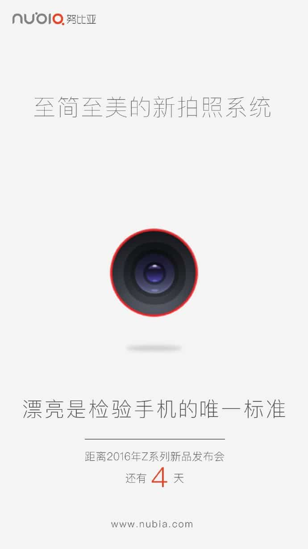 nubia-z11-camera