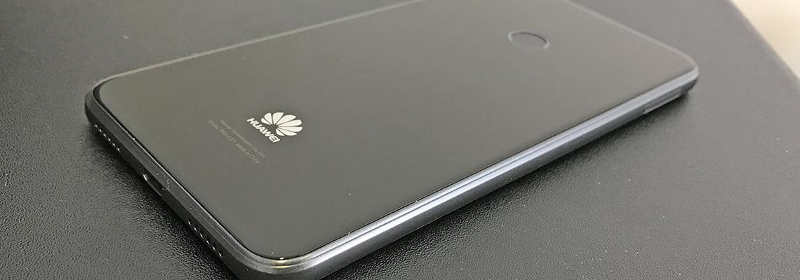 Huawei P8 Lite 2017 (PRA-LX1) Stock Firmware/ROM Android 7 Nougat