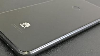 Huawei P8 Lite 2017 (PRA-LX1) Stock Firmware/ROM Android 7