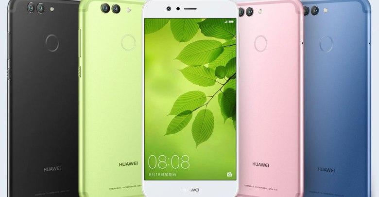 HuaweiNova2 & plus