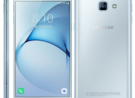 Samsung Galaxy On7 Firmware/ROM Android 5 1 1 Lollipop (SM