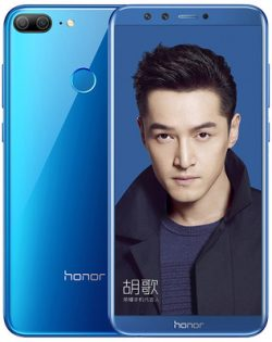 Huawei Honor 9 Lite (LLD-AL10) Stock Firmware Android 8 0 Oreo
