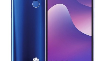 Huawei Y7 Prime 2017 TRT-L53 Stock Firmware/ROM Android 7