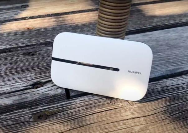 Huawei Router draußen