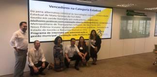 Prêmio de Inovação Setor Público