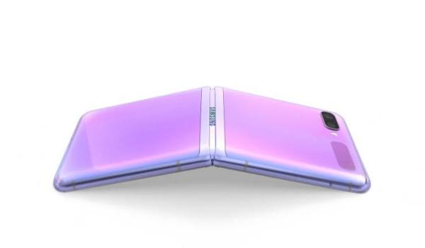 Samsung Galaxy Z Flip specs and price in Nigeria