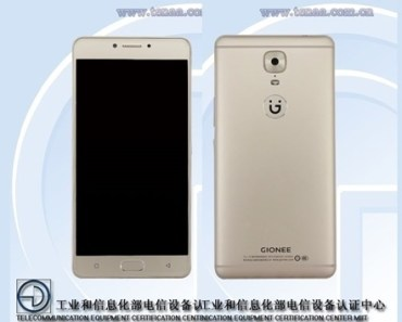 Gionee S6 leaked photo
