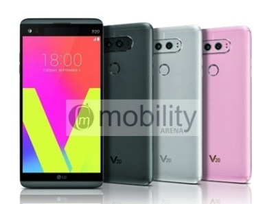 Dual Display: LG V20 Specifications 15
