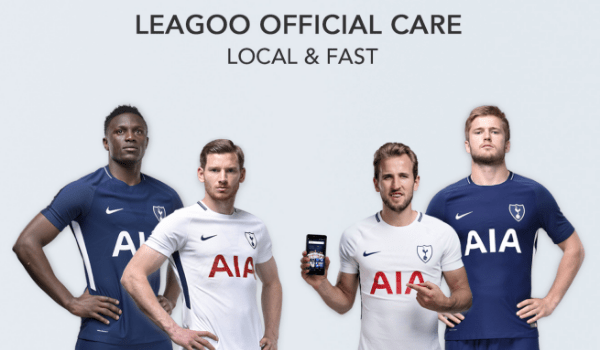 Leagoo official care