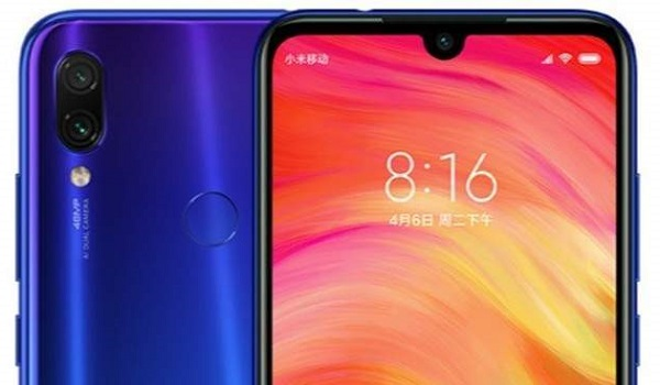 Redmi Note 7 Offer