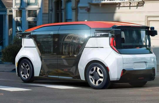 GM Cruise Origin autonomous electric vehicle