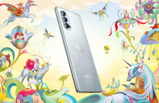 OPPO Reno 4 Pro Artist Limited Edition Launched in China