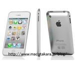 iphone5rumor1