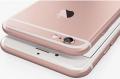 iPhone 6s 16GB Rose Gold Akıllı Telefon