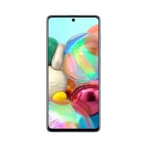 """Samsung Galaxy A71 (6GB/128GB, Prism Crush Blue, 6.7"""", Dual SIM, 64MP)"""