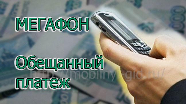 Кредиты Мастер подбора кредитов · Потребительские кредиты · Микрозаймы.