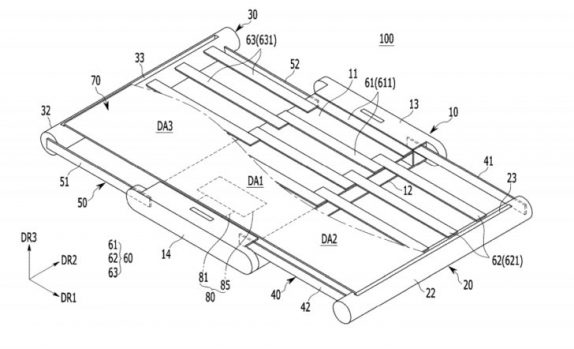 Samsung filed a patent for unique expandable display