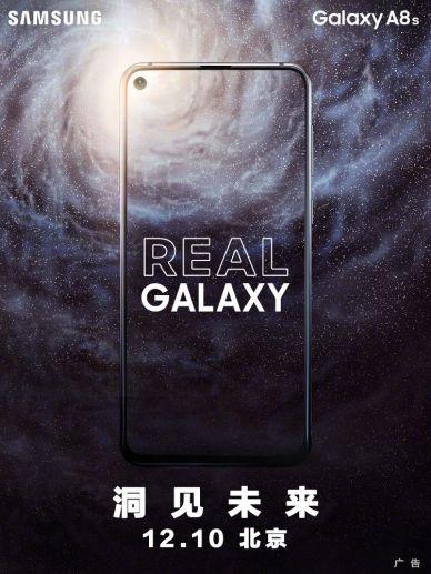 SamsungGalaxy A8s launch invite