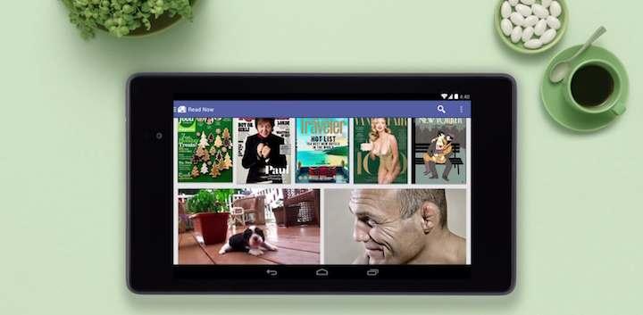 Kiosk Google Play