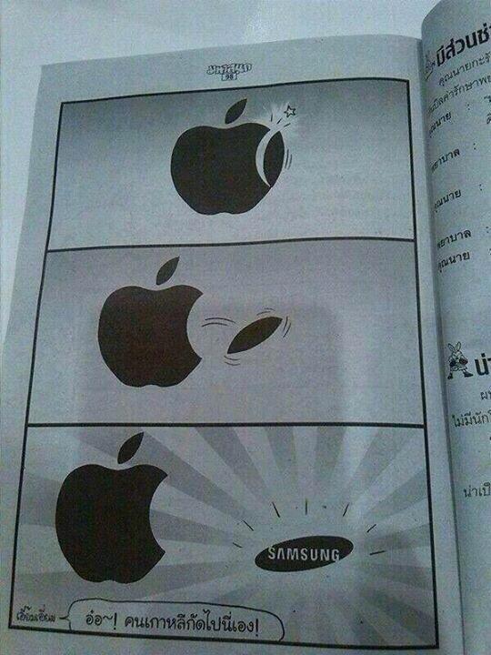 Jak powstało logo Samsunga?