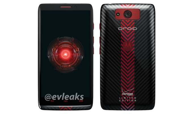 Motorola Droid Ultra Employee Edition