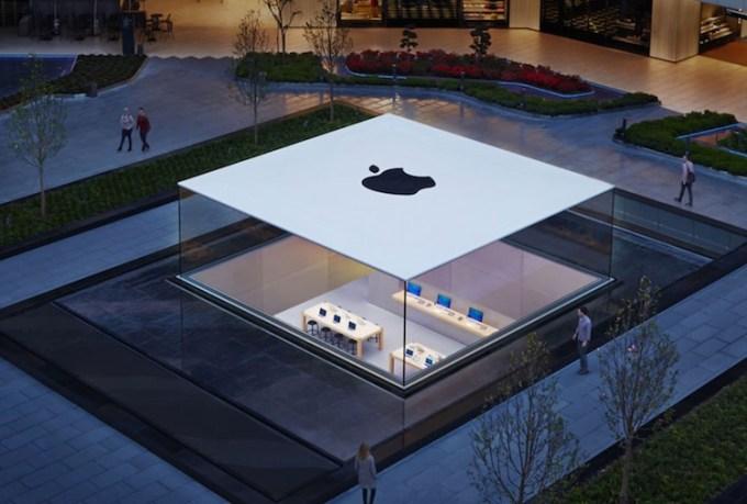 Apple Store Zorlu Center