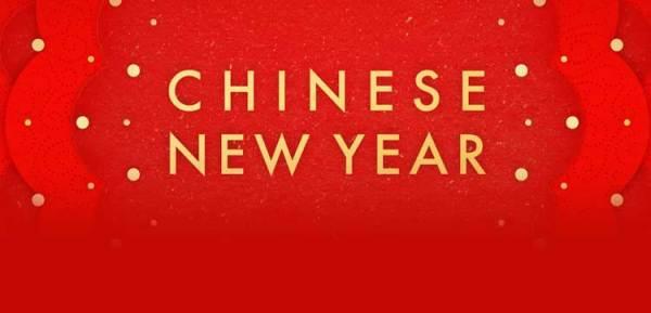 Świętuj Chiński Nowy Rok z aplikacjami