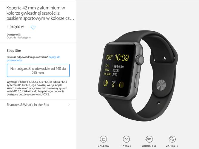 Dostepność smartwatchów Apple Watch w polskim Apple Store (wrzesień 2015)