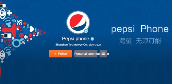 Pepsi Phone – smartfon producenta napojów?