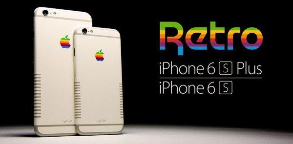iPhone 6s w wersji retro?