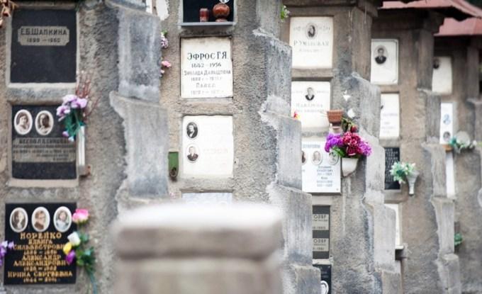 Darmowe W-Fi na cmentarzach w Moskwie