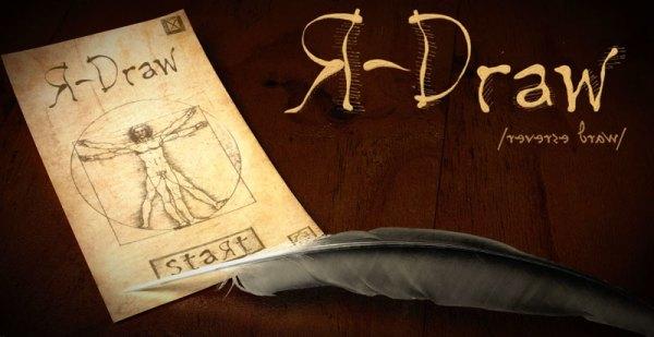 R-Draw – logiczna gra mobilna w lustrzanym odbiciu