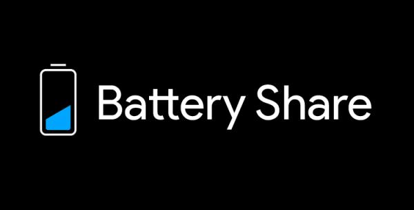 Battery Share – dzielenie się poziomem naładowania baterii