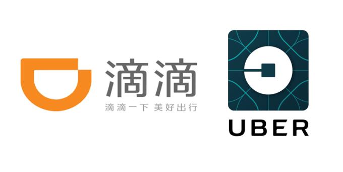 Uber w Chinach sprzedany rywalowi Didi Chuxing